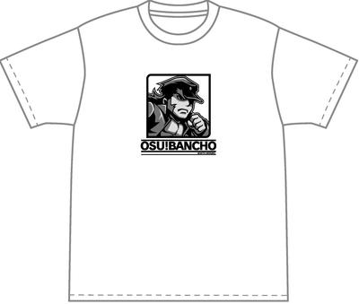 押忍!番長 Tシャツ 轟(白)