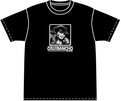 押忍!番長 Tシャツ 轟(黒)