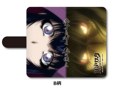 バジリスク~甲賀忍法帖~ 手帳型スマートフォンケース B柄