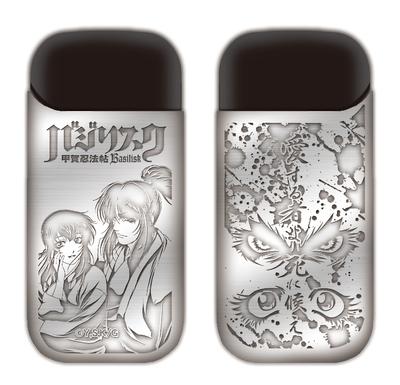 バジリスク~甲賀忍法帖~ 真鍮製IQOSケース