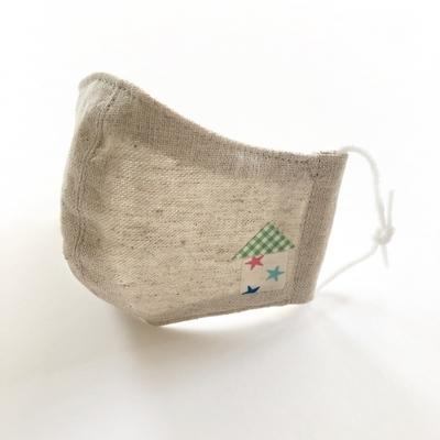 【グリーン】子ども用布マスク Mサイズ(5~10才程度)