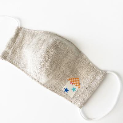 【オレンジ】子ども用布マスク_Sサイズ(3~5才程度)