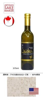 OSAKE 純米生原酒 375ml