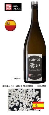 絹の雫 SUGOI 1500ml