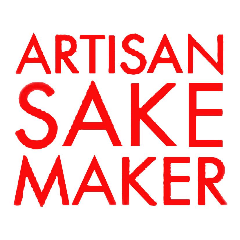 artizan_sake_maker_logo