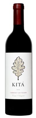 2013 CABERNET SAUVIGNON(2013 カベルネ・ソービニオン)赤ワイン