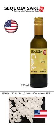 Sequoia Sake Cask Bourbon 純米吟醸