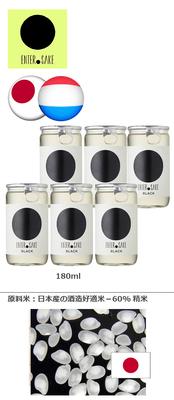 エンター・ドット・サケ ブラック 180ml カップ酒(6本セット)