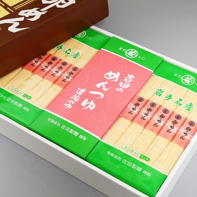 卵めんつゆ付(大)(500g×4)