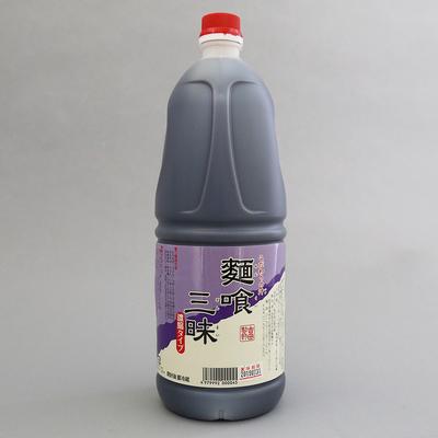 麺喰三昧(1.8L濃縮タイプ)