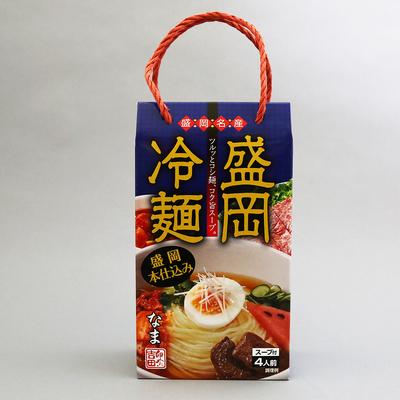 盛岡冷麺 半生麺 【160g×4冷麺スープ35m×4】