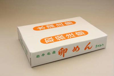 卵めん3kgダンボール(500g×6)