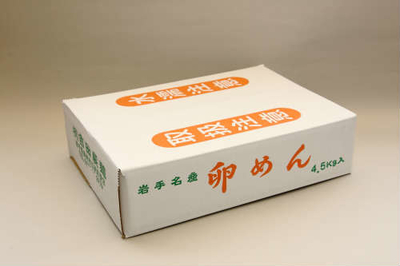 卵めん4.5kgダンボール(500g×9)