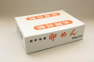 卵めん4kgダンボール(200g×20)