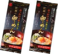 ぶっかけ卵めん つゆ付×2袋 4人前|送込価格1000円