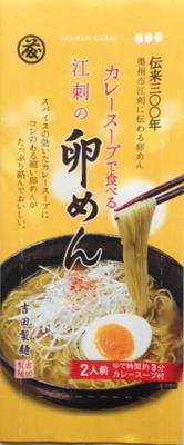 卵めん(カレースープ付き : 2人前×16入)
