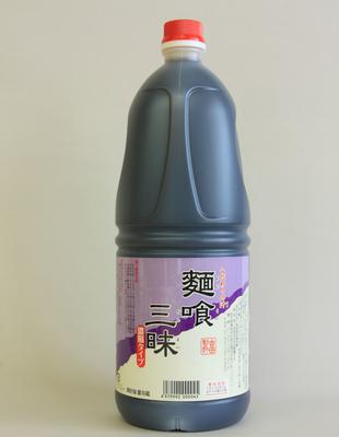 麺喰三昧(1.8リットル濃縮タイプ)