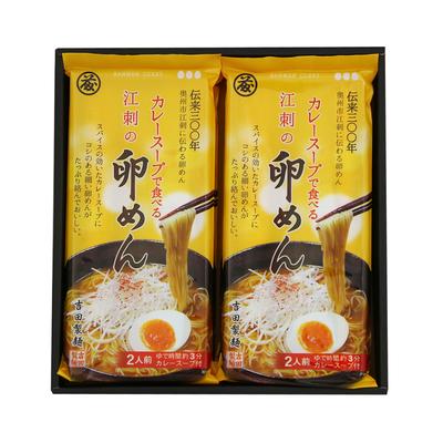 カレースープで食べる卵めん (卵めん 2人前×4入・カレースープ付)