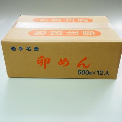 【送料無料】卵めん6kgダンボール(500g×12入)