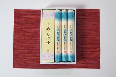 ★【 お返しギフト 】 ネット限定 地養卵素麺・つゆ付 × 10箱入