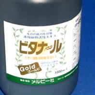 ビタナール ゴールド 1000ml