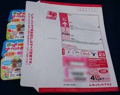 【限定】ペット用健康野菜ネコすっきTRUE LOVE2パックセット(送料込み)