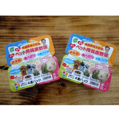 ペット用健康野菜ネコすっきTRUE LOVE2パックセット