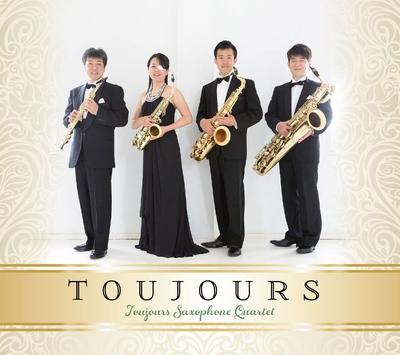 アルバムCD「TOUJOURS」