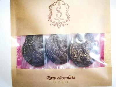 金粉ガネーシャ神 Raw chocolate