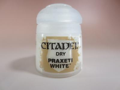 Praxeti White プラゼティ・ホワイト
