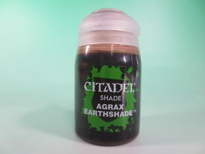 Agrax Earthshade アグラックス・アースシェード 24-15