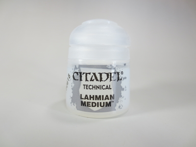 Lahmian Medium ラーミアン・メディウム