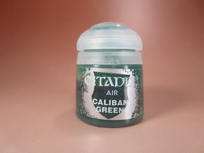 Caliban Green Airキャリバン・グリーン