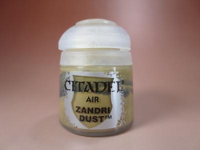 Zandri Dust Airザンドゥリ・ダスト