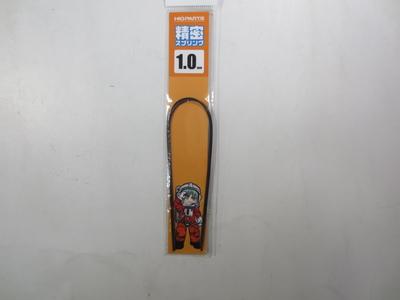 精密スプリング 1.0mm(20cm2本入)