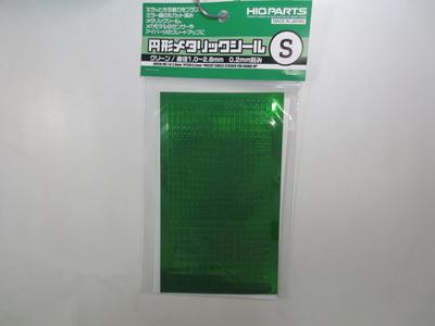 円形メタリックシールS グリーン1.0mm~2.8mm (1枚入)
