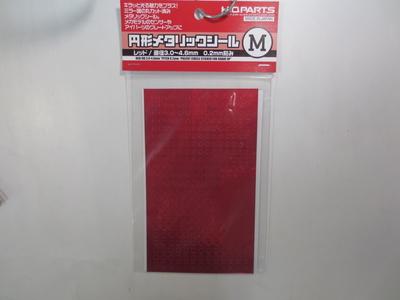 円形メタリックシールM レッド3.0mm~4.6mm (1枚入)