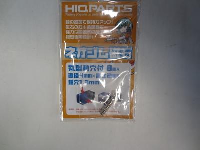 ネオジム磁石 N52 軸穴付丸型 直径4mm×高さ2mm(4個入)
