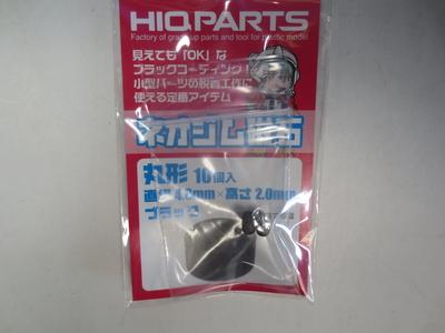 ネオジム磁石 丸型ブラック 直径4mm×高さ2mm(10個入)