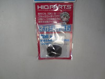 ネオジム磁石 丸型ブラック 直径5mm×高さ2mm(10個入)