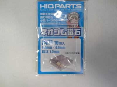 ネオジム磁石 N52 角形 4mm×4mm高さ1mm(10個入)