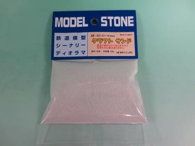 ホワイト 0.1mm~0.3mm