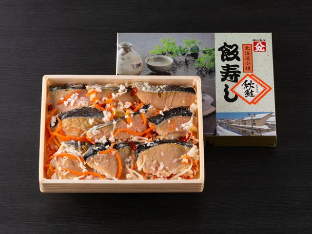 いずし(秋鮭)