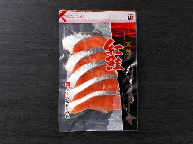 低塩紅鮭パック真空(5切入り)