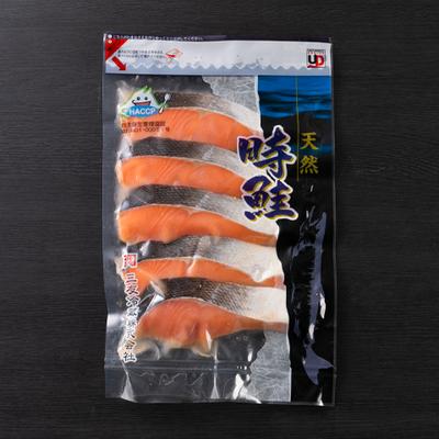 定塩時鮭パック真空(5入り)