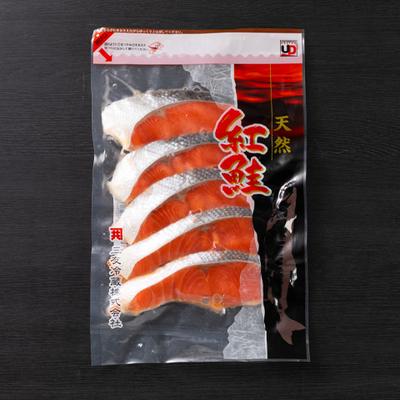 定塩紅鮭パック真空(5切入り)