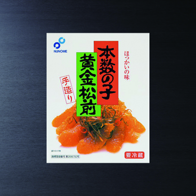本数の子黄金松前漬(醤油味)