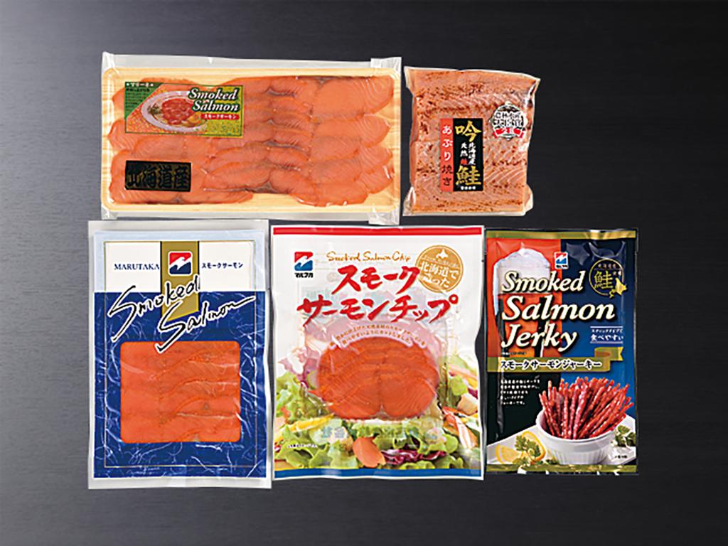 スモークサーモン&灸り焼きセット