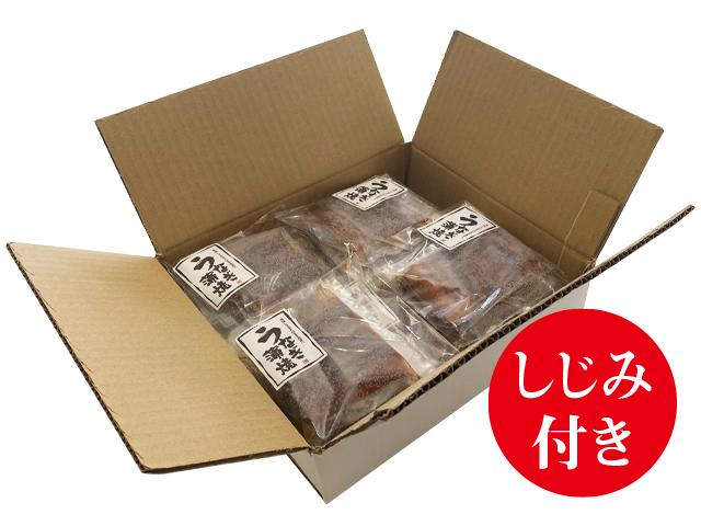 業務用特大サイズうなぎ蒲焼(9切れカットタイプ・3尾分)