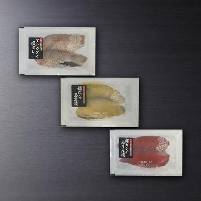 漬け魚3種セット